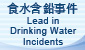 Lead in Drinking Water Incidents